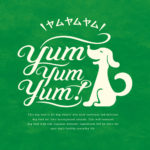 yum yum yum!公式サイトがリニューアル!